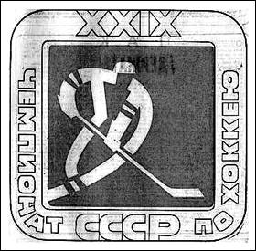 28 12 1974